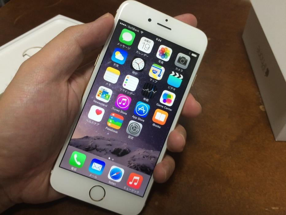 Iphone6review 07