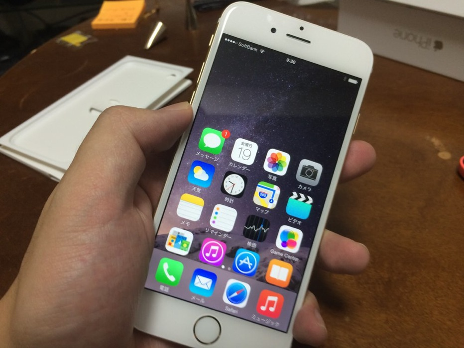 Iphone6review 18