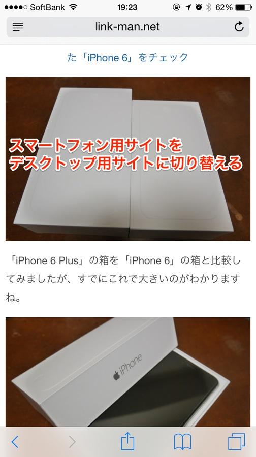 Smartphonetodesk 01