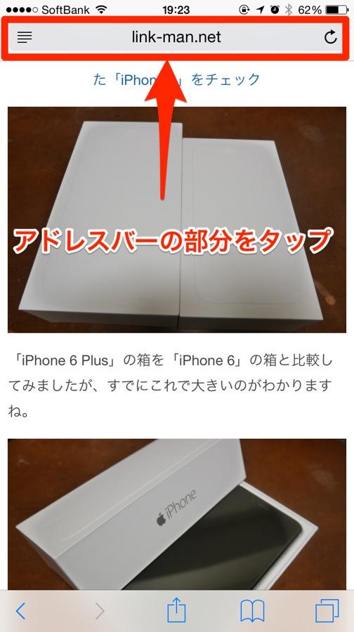 Smartphonetodesk 02