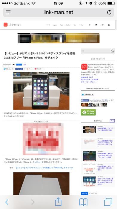 Smartphonetodesk 05