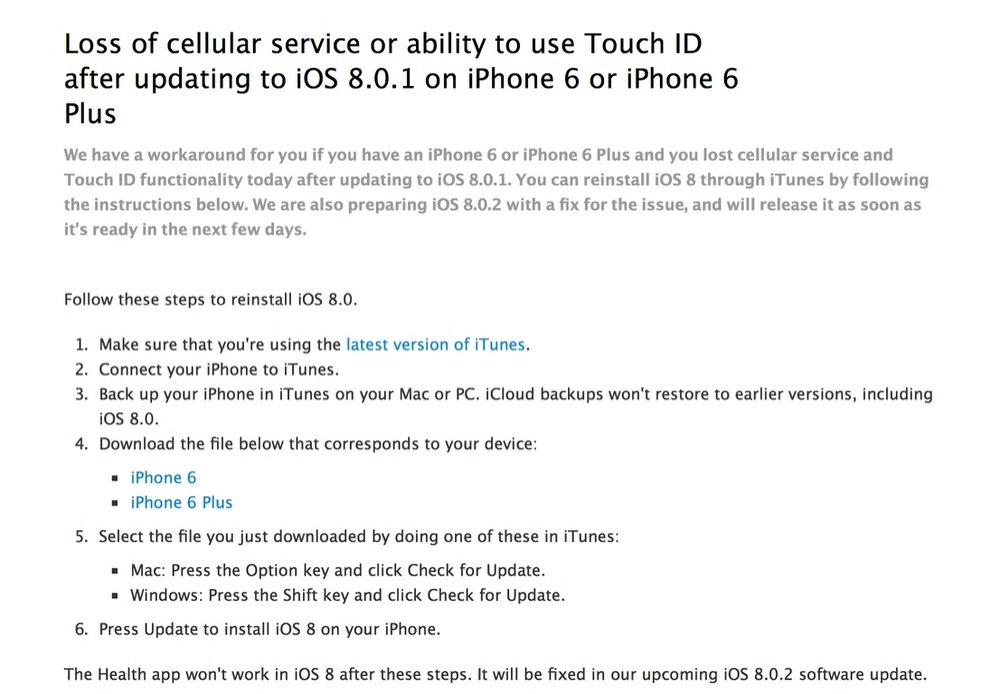 Apple、サポートページで「iOS 8.0.1」から「iOS 8」に戻す方法を案内、「iOS 8.0.2」はできるだけ早くリリースへ