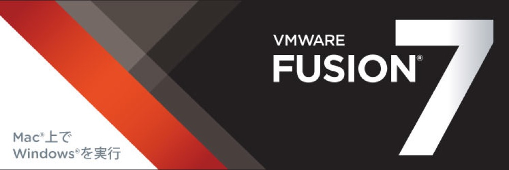 VMware、OS X YosemiteとWindows 8.1に対応した「VMware Fusion 7」を発表
