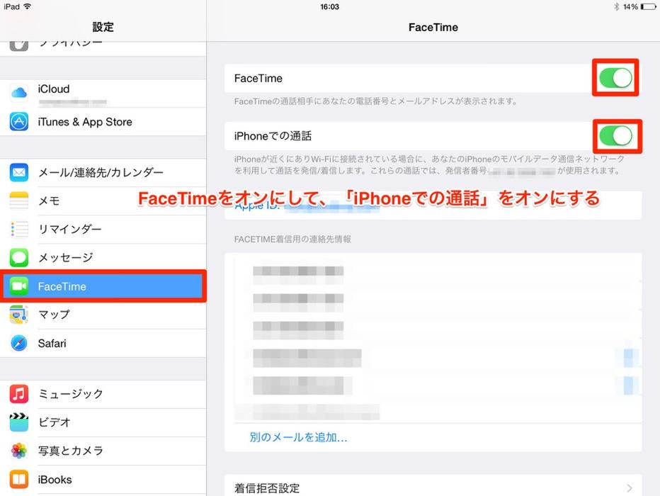 Iphonedenotsuwa 02