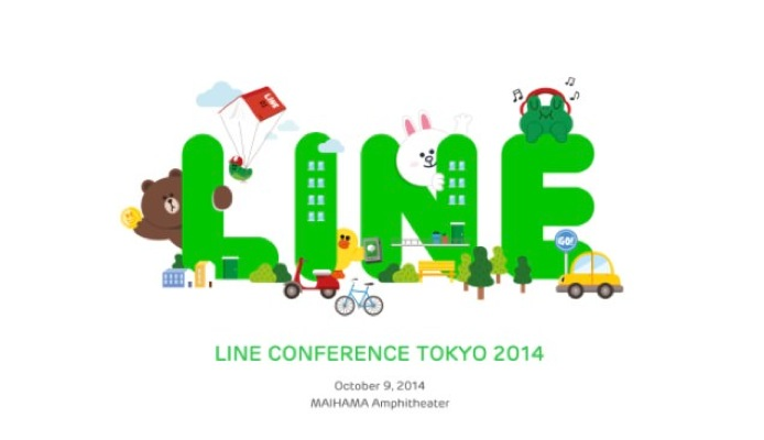 LINE、決済サービスの「LINE Pay」や「LINE TAXI」「LINE@ ID」「LINE MUSIC」など新サービスを発表