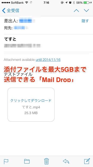Maildrop 02