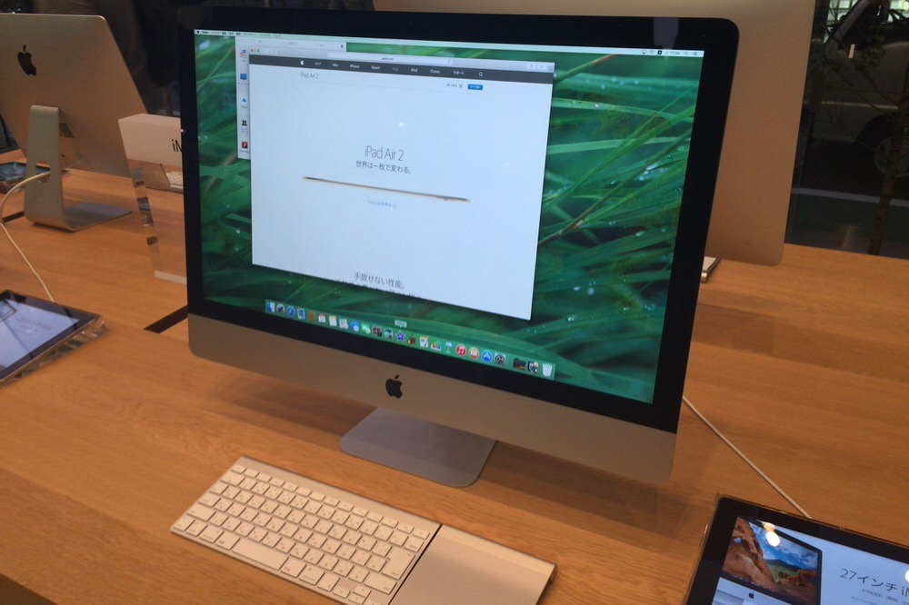 Apple Online Store、「iMac Retina 5Kディスプレイモデル」の出荷予定日を「1営業日」に変更、カスタマイズしても最大「2-4営業日」に