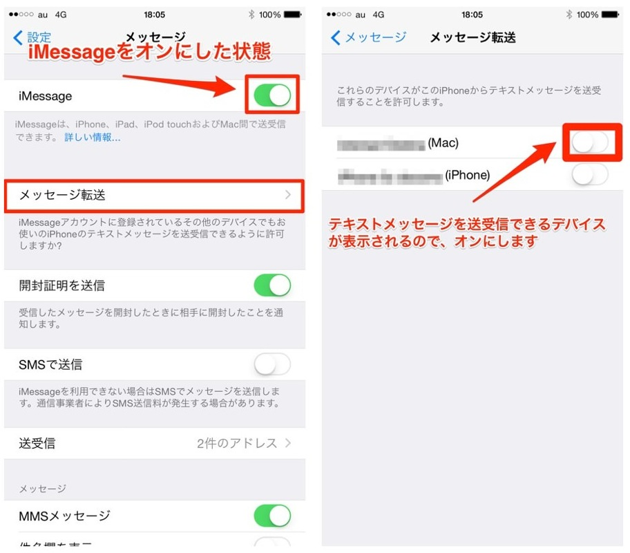 iphone text suggestions macでiphoneのsms のメッセージを送受信することが可能に ios 8 1 os x yosemite 7005