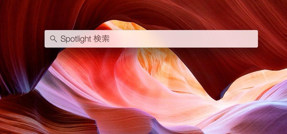 Spotlightyosemite 03
