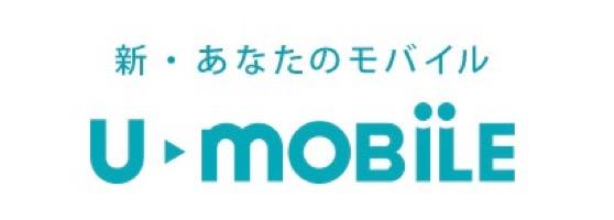 U-mobile、2014年11月1日より通信速度制限なしの「LTE使い放題プラン」を月額2,480円から提供開始