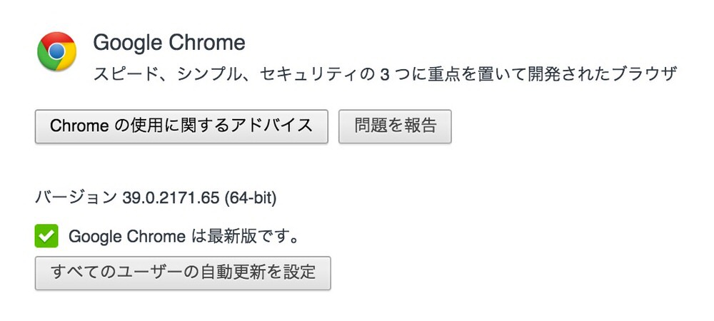 Chrome39
