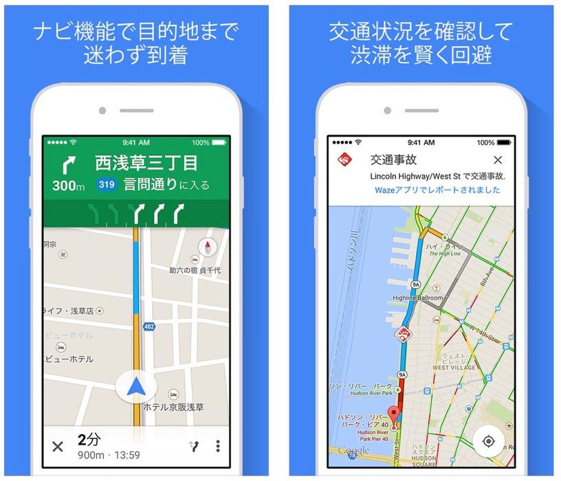 Googlemaps40 2
