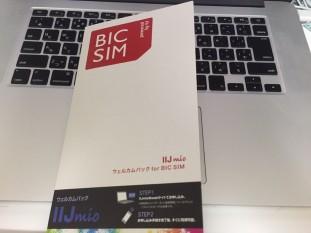 MVNO「IIJmio」の格安SIMを「iPad Air 2」「iPhone 6 Plus」で試してみた