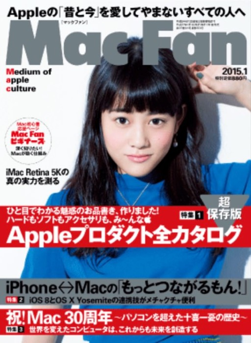 Mac Fan:12.2インチ「iPad Air Plus」とされる原寸大の図面を掲載!? 「iPad mini 4」の情報も!?