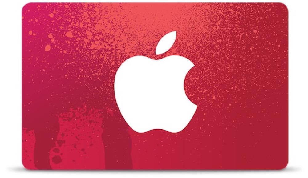 Apple、アメリカのブラックフライデーセールで製品に応じた額の(RED)iTunesギフトカードを提供へ