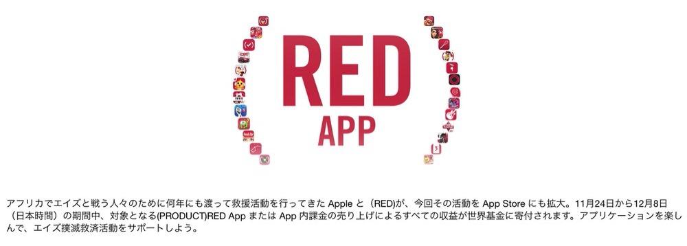 Redapp