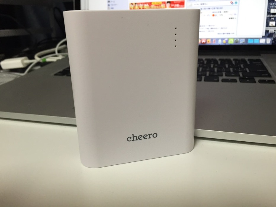 Cheeropowerplus3