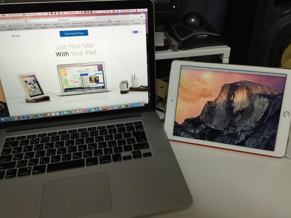 【50%OFF】iPhone/iPadをMacのサブディスプレイにするアプリ「Duet Display」がセール中