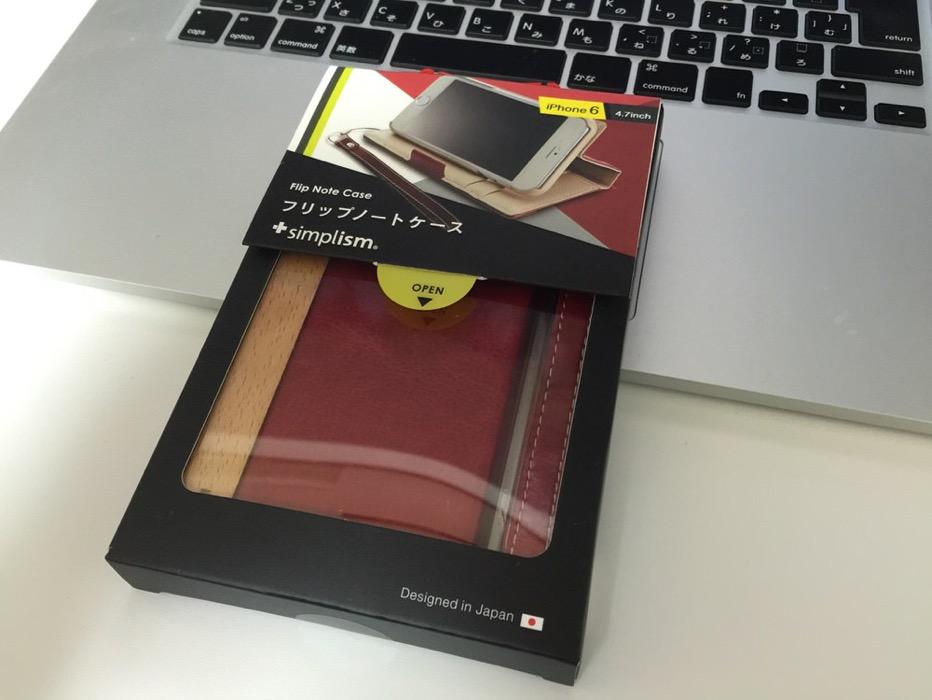 カードも収納できる横開きフリップスタイルケース「Simplism iPhone 6 フリップノートケース」をチェック