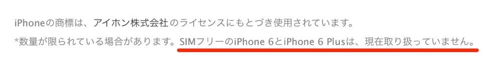 Imfreeiphone66plus