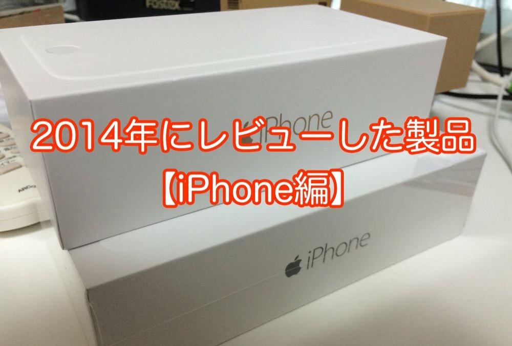 Iphonehen02