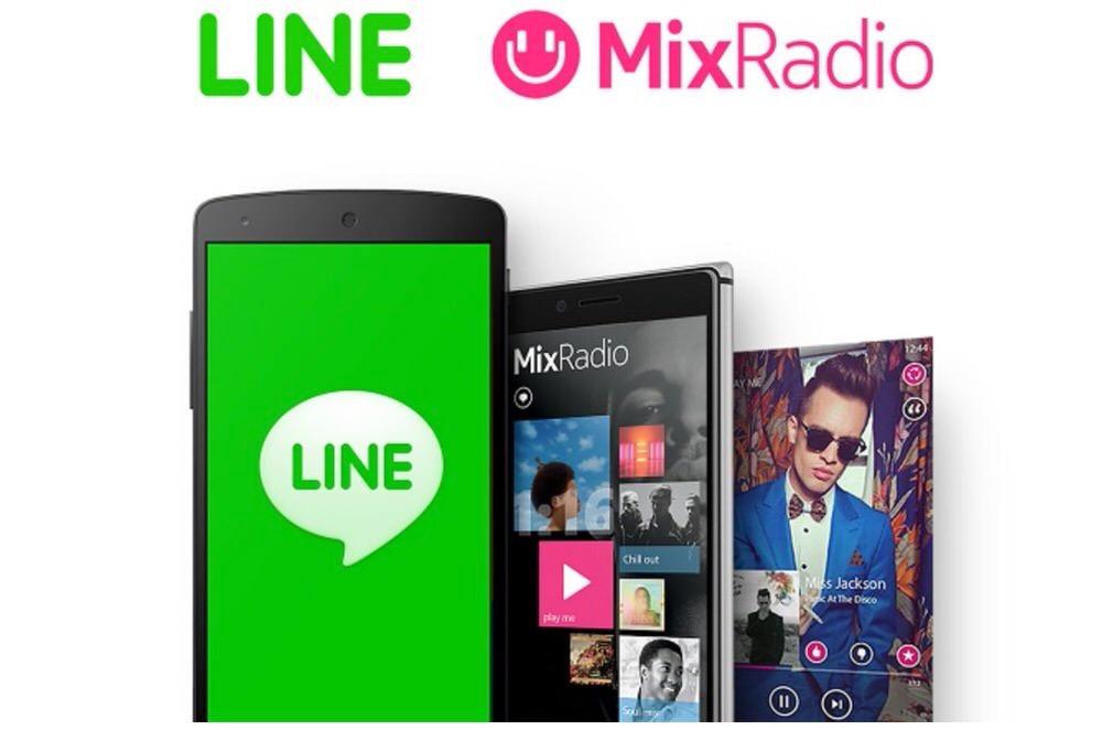 Linemixradio