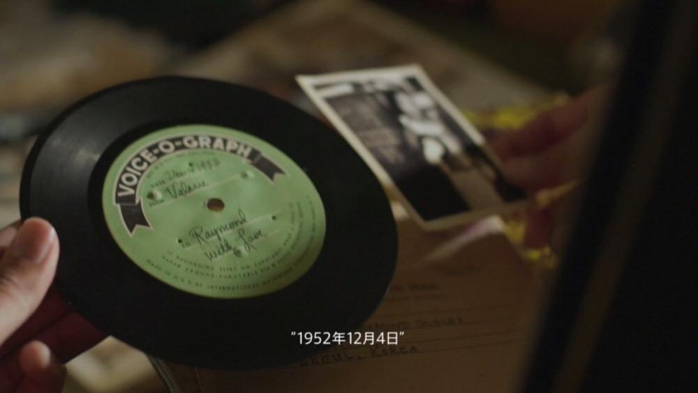 Apple、ホリデーシーズン向けのTVCM「The Song」の日本語字幕版を公開