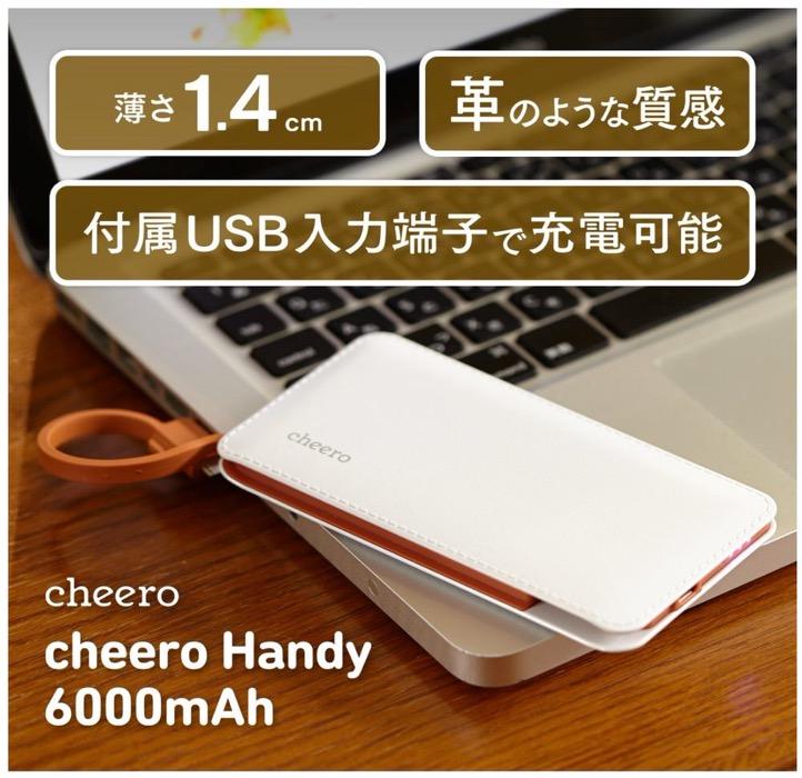 Cheerohandy01