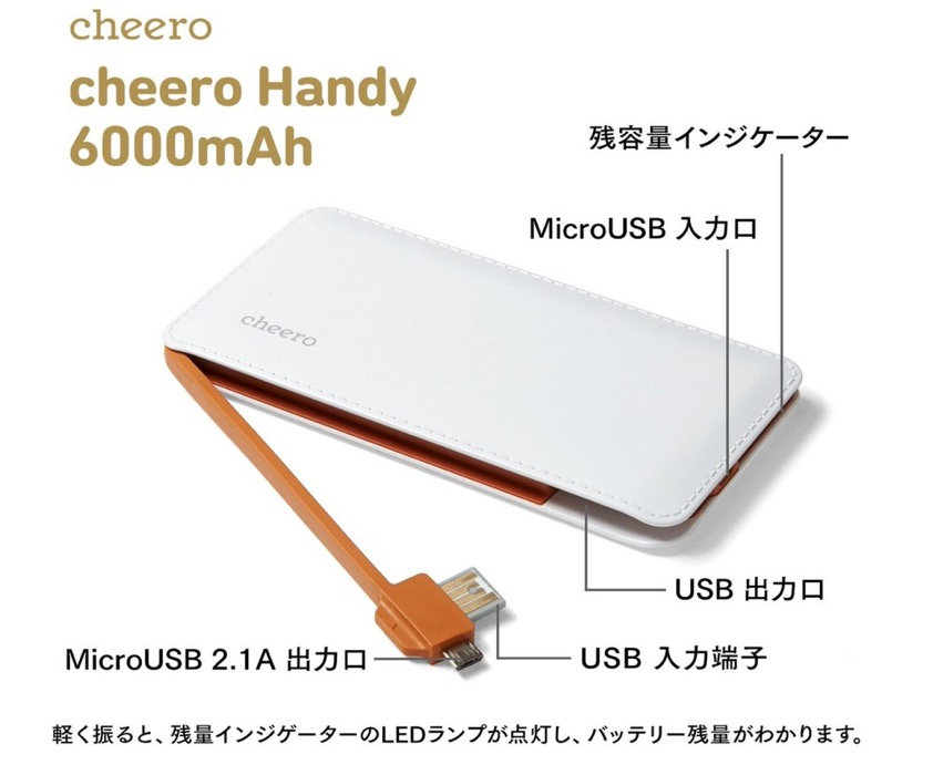 Cheerohandy02