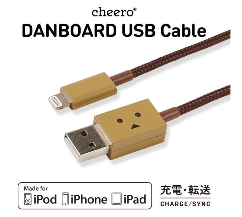 cheero、「ダンボー」デザインのLightningケーブル「DANBOARD USB Cable with Lightning connector」の販売を開始