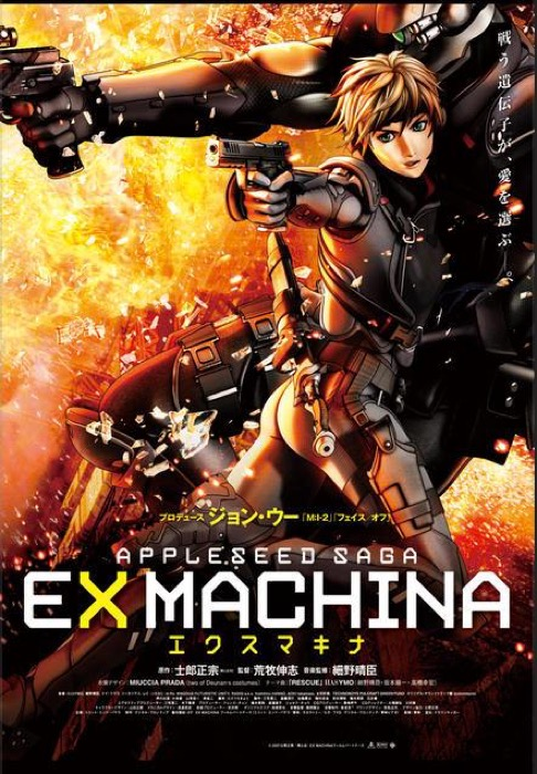 Exmachinaappleseed