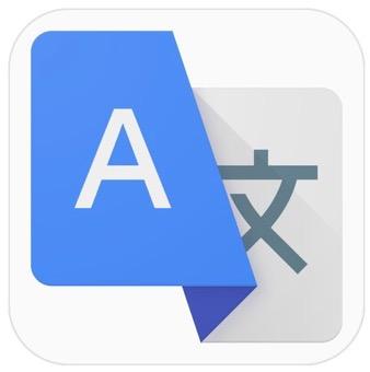 Google、「Word Lens」「カメラ翻訳モード」などを追加したiOSアプリ「Google翻訳 3.1」リリース