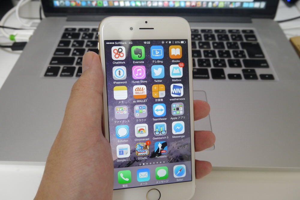 Iphone6review2 01