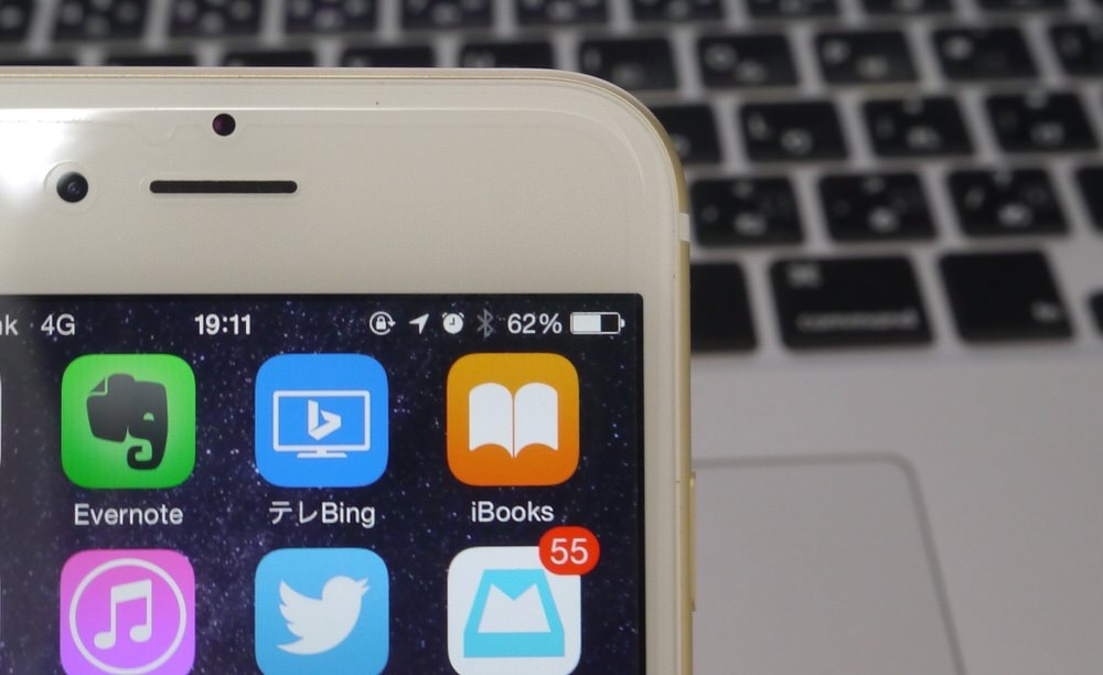 Iphone6review2 08