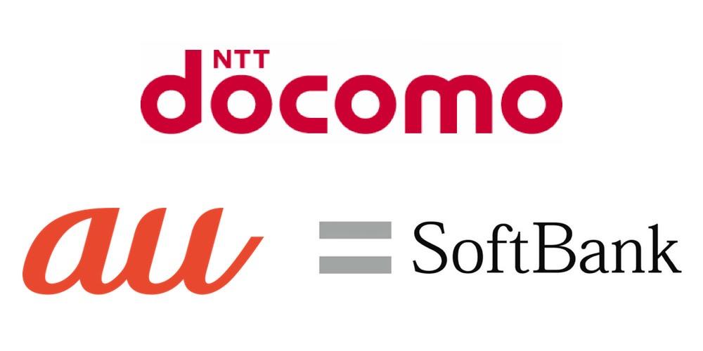 直近3日間1GBの制限、ドコモは撤廃もKDDIとソフトバンクは「予定なし」