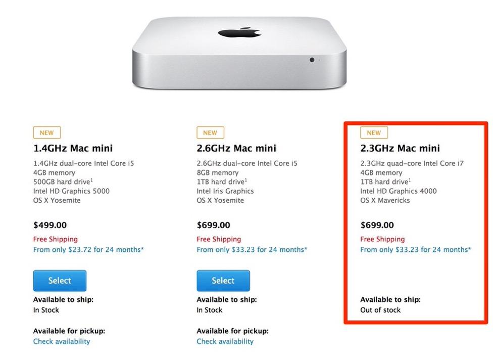 【Update】Apple、クアッドコアモデルの「Mac mini(Late 2012)」を再び販売? アメリカのオンラインストアに表示