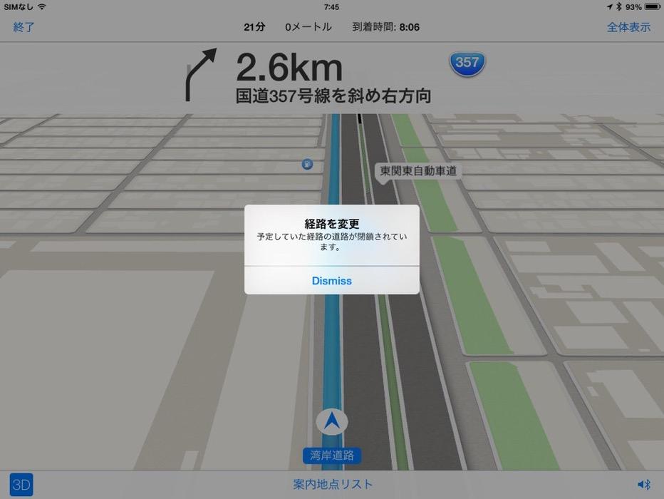 Mapkoutsu