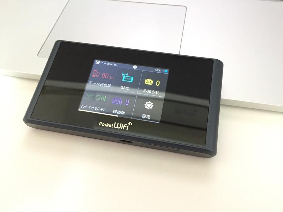Pocketwifi 03