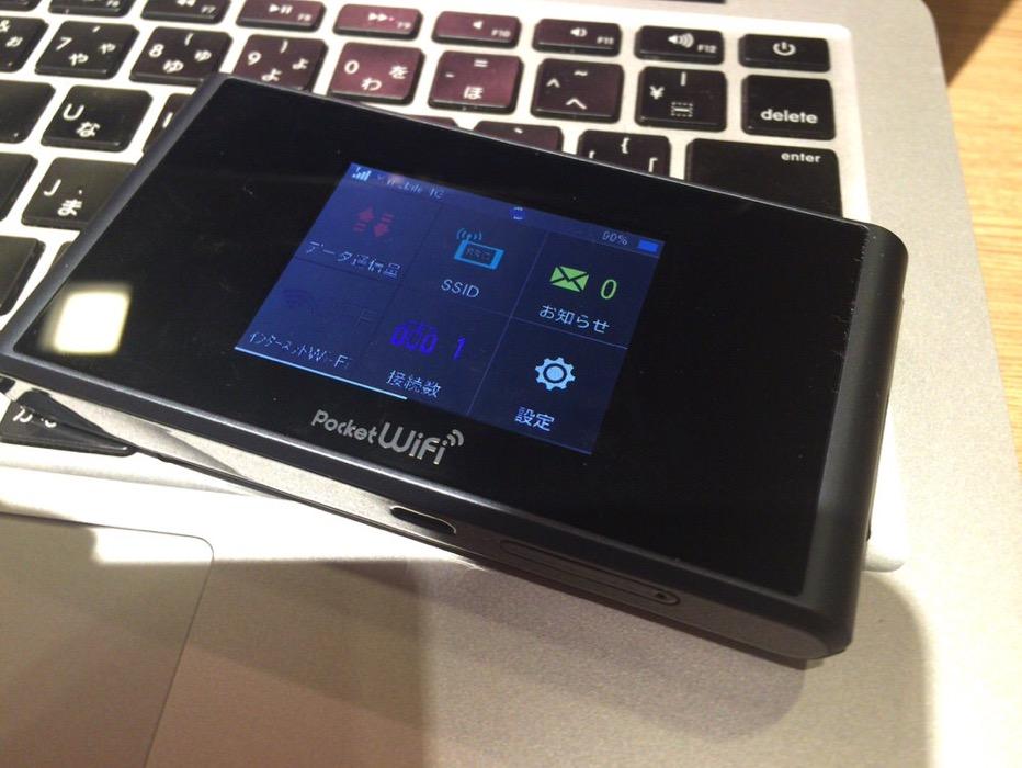 Pocketwifi 05