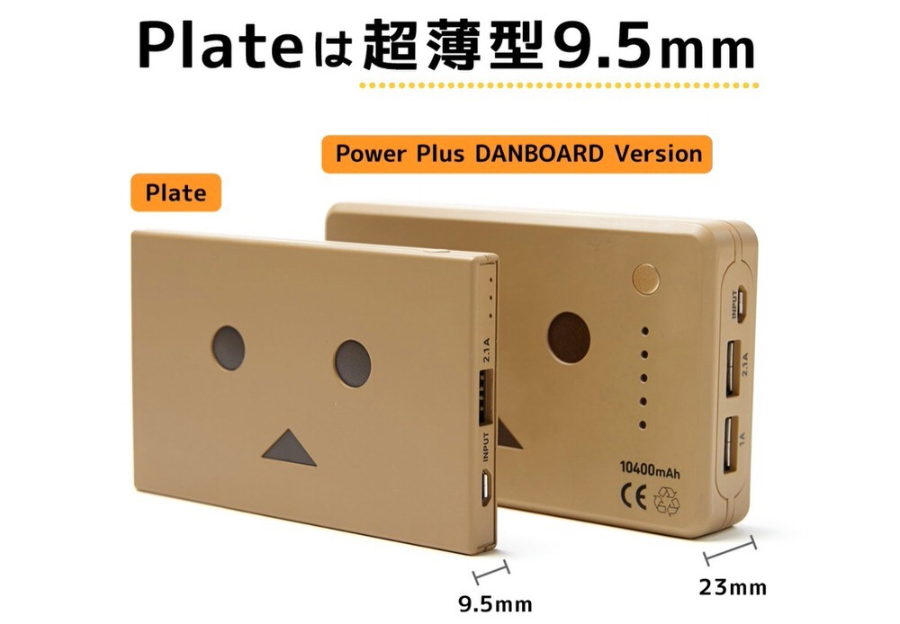Powerplusdanboard1