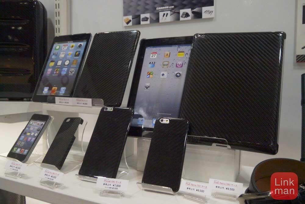 【ギフトショー春2015】CARBON-izm、カーボン素材を使ったiPhone・iPadケースを展示