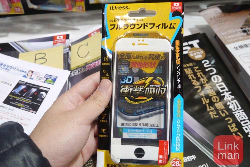 【ギフトショー春2015】iDress、「iPhone 6/6 Plus」対応3D衝撃吸収フルラウンドフィルムを展示