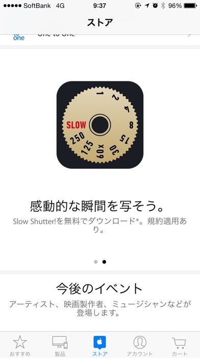 Slowshatter 01