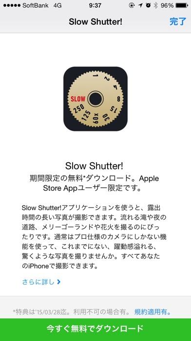 Slowshatter 02