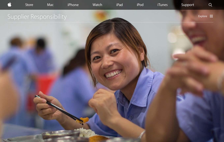 Apple、2015年の「Supplier Responsibility(サプライヤーの責任)」を公開