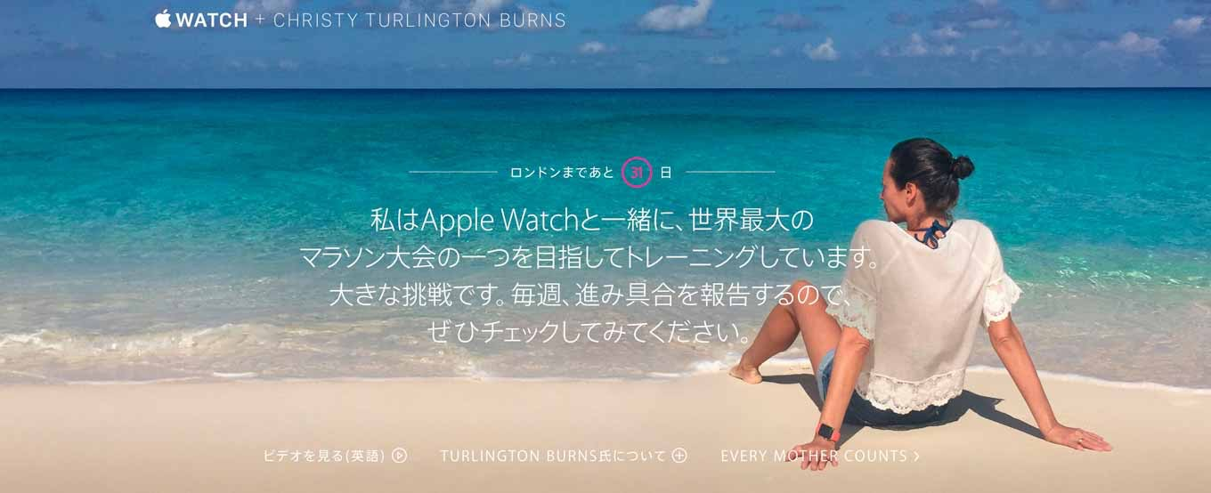 Applewatchcris