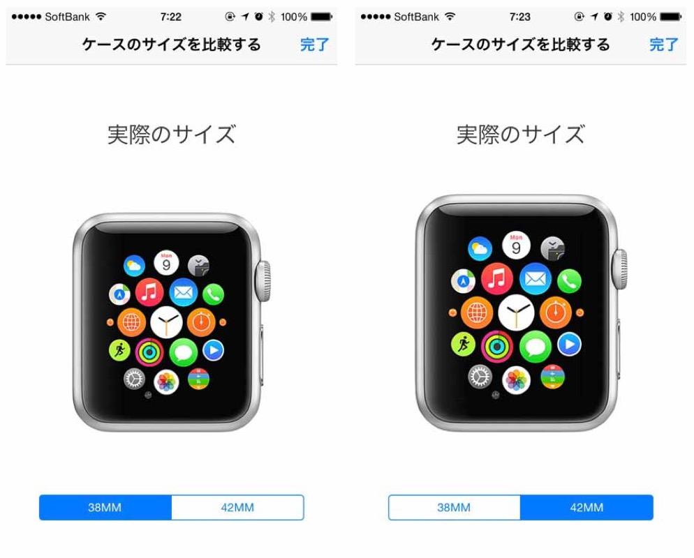 Applewatchsize