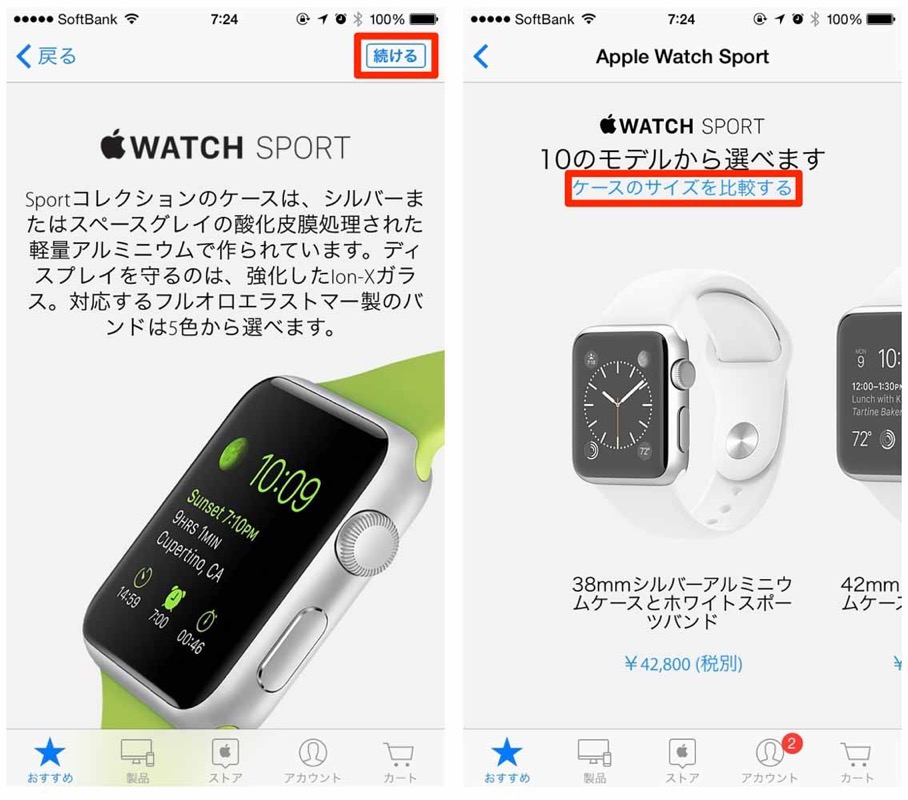 Applewatchsize1