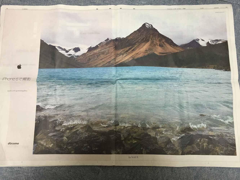 Apple Japan、新聞に「iPhone 6で撮影」として全面広告を展開