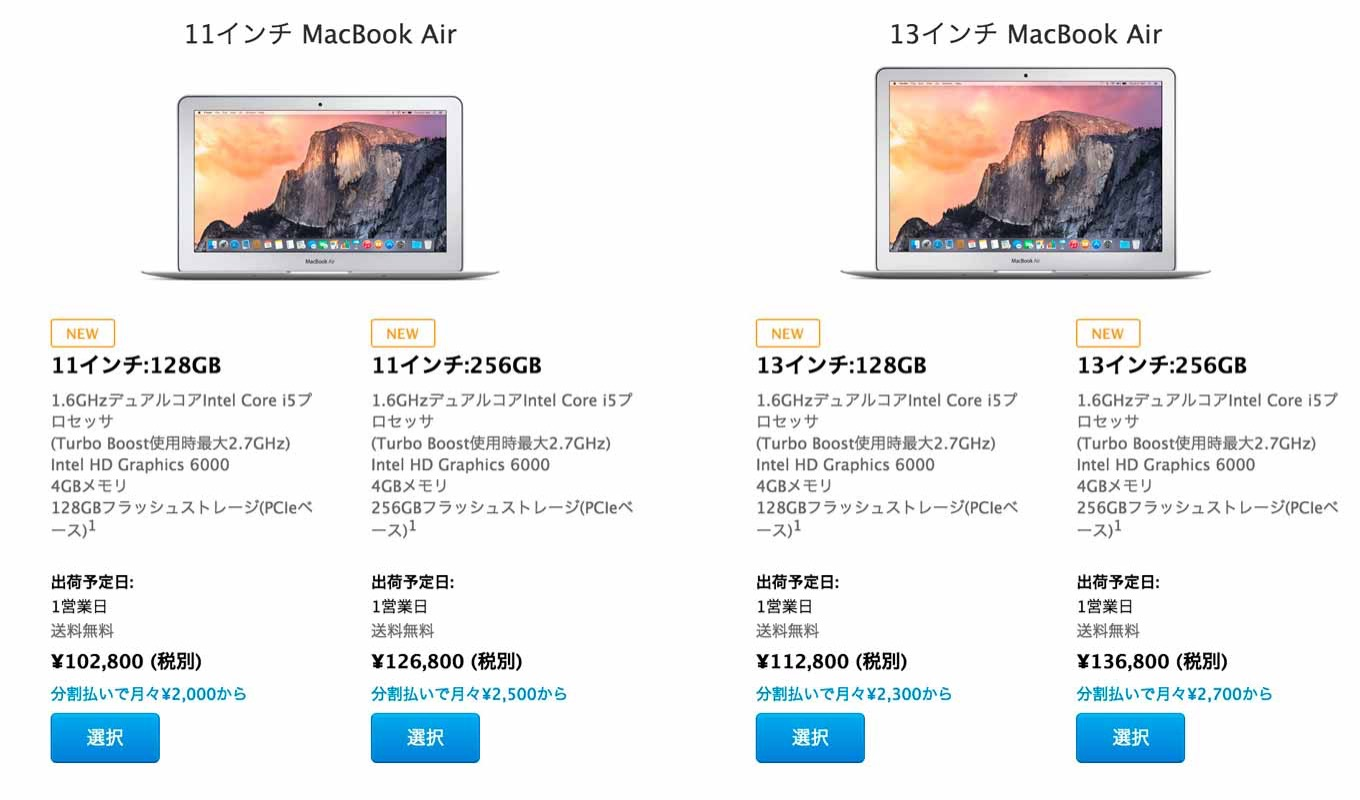 Macbookairup
